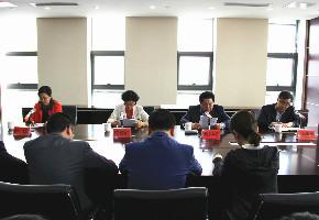 公司召开领导干部送任会议